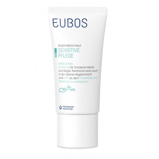Eubos Sensitive Hand   Nail, krema za učvrstitev krhkih nohtov Kozmetika