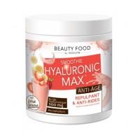 Biocyte Hyaluronic Max, lonček