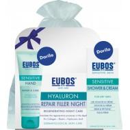 Eubos Med, Darilni paket Anti age nočna nega + Shower   Cream + krema za roke