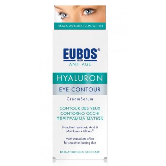 Eubos Anti-Age Hyaluron, serum za predel okoli oči  Kozmetika