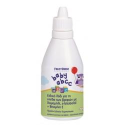 Frezyderm Baby ABCC, olje proti temencam