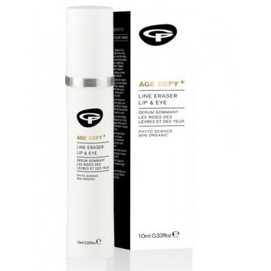 Green People Age Defy+, serum za kožo okoli oči in ustnic Kozmetika