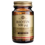 Solgar Biotin 300 μg, tablete