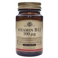 Solgar Vitamin B12 100 mcg, kapsule