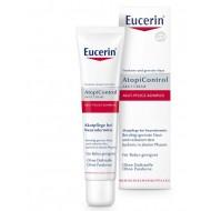 Eucerin AtopiControl acute, negovalna krema