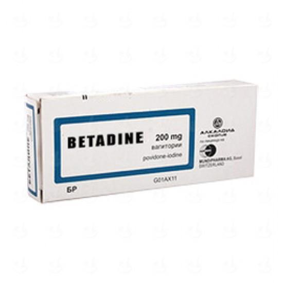 Betadine, vaginalne globule Zdravila brez recepta